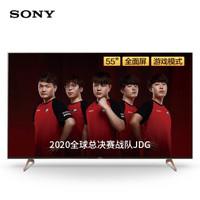 SONY 索尼 KD-55X9100H 55寸 4K 液晶电视