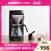 HARIO电动手冲咖啡机家用V60手冲咖啡套装EVCM2-5TB-C