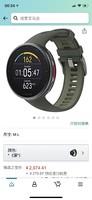 Polar Vantage V2 - 高级多功能运动手表 GPS 智能手表