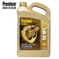 Prestone 百适通 全合成机油 5W-40 A3/B4 SN级 4L *2件
