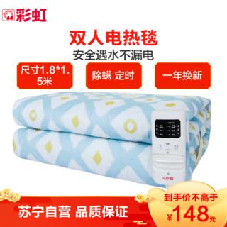 彩虹(RAINBOW)电热毯双人双控电褥子(1.8*1.5米)除螨定时关闭安全辐射非水暖毯 *3件