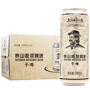泰山啤酒(TAISHAN) 10度 干啤原浆啤酒500mL*12听 *5件