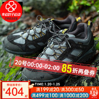 JackWolfskin狼爪官方男鞋 户外运动鞋登山鞋越野鞋透气耐磨慢跑出游踏青徒步鞋4032361