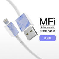 手慢无:ifory 安福瑞 Lighting数据线 编织线 MFi认证 0.9米 多色可选 *6件 +凑单品
