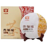 大益 普洱茶普知味茶叶礼盒 357g/盒 *3件