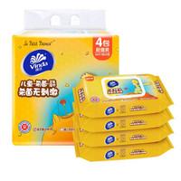 运费券收割机:Vinda 维达 小王子 儿童湿巾 60片*4包