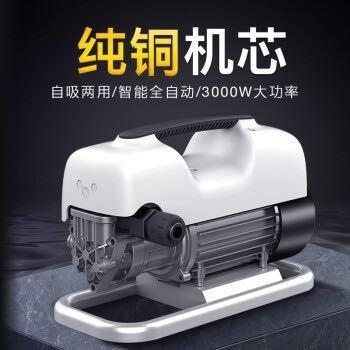 徕本 高压家用洗车机水泵220V刷车神器商用水枪大功率全自动清洗便携式 L3 C套餐