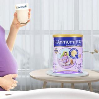Anmum 安满 智孕宝系列 孕产妇奶粉 国行版 800g