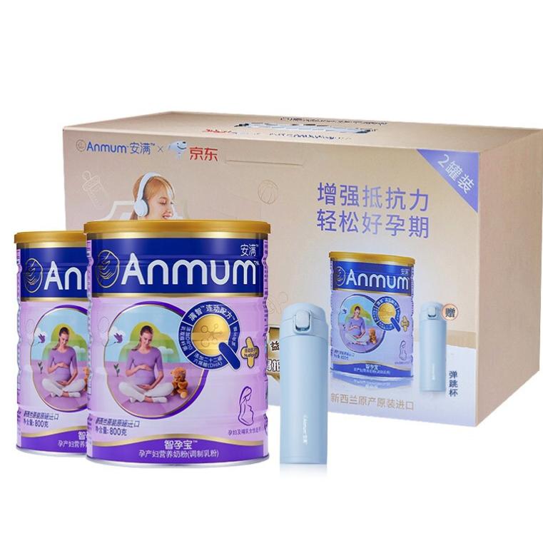 Anmum 安满 智孕宝系列 孕产妇奶粉 国行版
