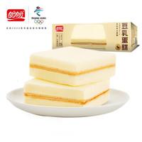 再降价:PANPAN FOODS 盼盼 豆乳蛋糕 608g *5件
