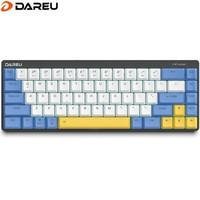 新品发售:Dareu 达尔优 EK868 矮轴蓝牙键盘