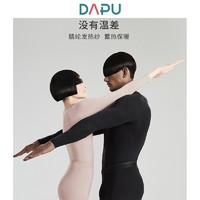 DAPU 大朴  AE6N07201 情侣保暖内衣套装