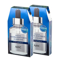 AHC 小安瓶B5面膜玻尿酸 27g*5片(赠同款 27g*5片)
