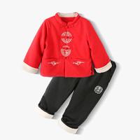 宝宝福字唐装套装儿童拜年服过年喜庆周岁礼服棉衣夹棉加厚两件套