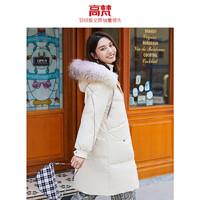 高梵奢华羽绒服女中长款2020年新款时尚韩版高端冬季加厚毛领外套