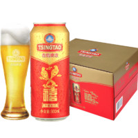 TSINGTAO 青岛啤酒  千禧罐   500ml*12听*2箱装 *2件
