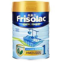 Friso 港版美素佳儿 金装 婴儿配方奶粉 1段  900g