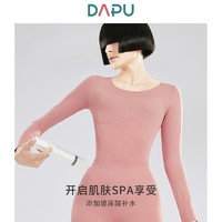 DAPU 大朴 女士保暖内衣套装