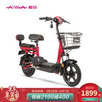 爱玛(AIMA)多乐48V12AH成人外卖轻便锂电池电瓶车小型迷你电动自行车