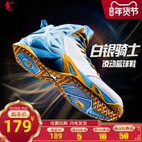 乔丹篮球鞋男2020秋冬学生战靴耐磨毒液黑武士鸳鸯球鞋运动鞋男鞋 *2件