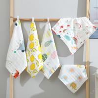 XMUM 婴儿精梳棉泡泡纱布口水巾 3条装