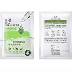 Dr.Yu 玉泽 积雪草安心修护面膜 6片*2盒