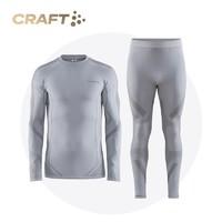 限尺码:CRAFT 夸夫特 1909742 中性款功能内衣套装