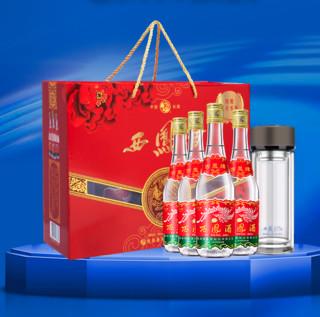 西凤酒 华山论剑 20年陈酿 45%vol 凤香型白酒 500ml 单瓶装