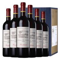 LAFITE 拉菲 尚品 波尔多干红葡萄酒 750ml*6瓶 整箱装