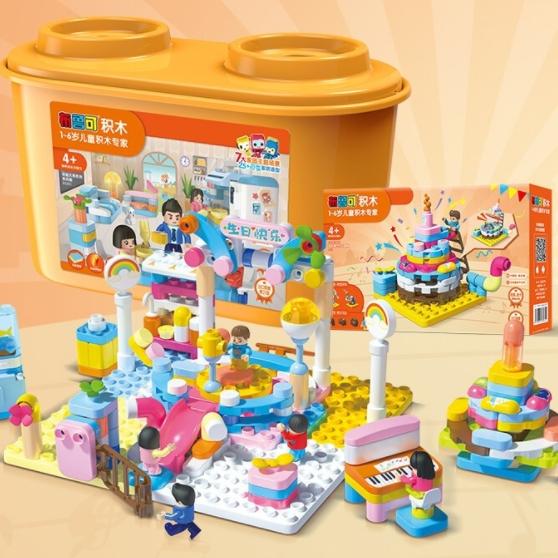 布鲁可 大颗粒积木  创造大师系列-生日party积木桶套装 +凑单品