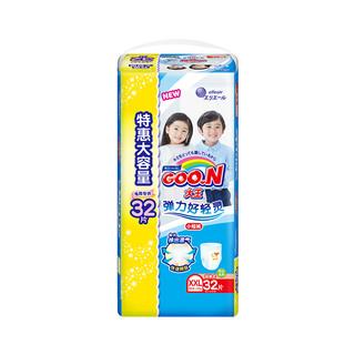 GOO.N 大王 维E系列 拉拉裤 XXL32片