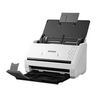 EPSON 爱普生 DS-775 A4馈纸式高速彩色文档扫描仪