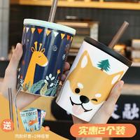 霸王杯大容量陶瓷马克杯创意可爱少女学生情侣款水杯一对带盖吸管