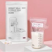 BabyCare 母乳储奶袋保鲜袋  180ml 10片