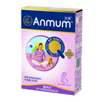 Anmum 安满 智孕宝系列 孕产妇奶粉 国行版 300g