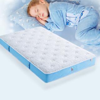 KING KOIL 金可儿 KIDS系列 朝阳 儿童护脊袋装弹簧床垫 120*200*20cm