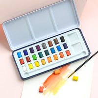Marco 马可 Raffine拉斐尼系列 固体水彩颜料 24色