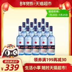 北京红星二锅头酒绵柔8纯粮43度500ml *12整箱装白酒新老包装发货