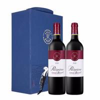限地区:LAFITE 拉菲 罗斯柴尔德 珍藏波尔多干红葡萄酒 750ml*2瓶
