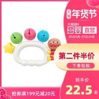 ANPANMAN 面包超人 日本面包超人进口儿童宝宝摇铃鼓铃沙锤快板响板安抚发声玩具抓握
