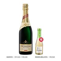 HENKELL 汉凯 特罗肯干型起泡酒 750ml *8件