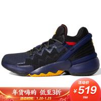 阿迪达斯 ADIDAS 篮球系列 男子 D.O.N. Issue 2 GCA 运动 篮球鞋 FX7428 44.5码 UK10码