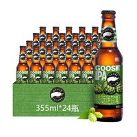 必买年货:GOOSE ISLAND 鹅岛 IPA印度淡色艾尔精酿啤酒 355ml*24瓶+12瓶
