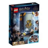 LEGO 乐高 哈利波特系列 76385 霍格沃茨时刻:魔咒课