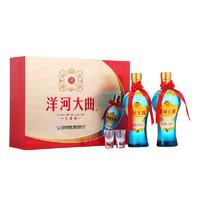 限地区:YANGHE 洋河 新天蓝礼盒 42度 浓香型 500ml*2瓶