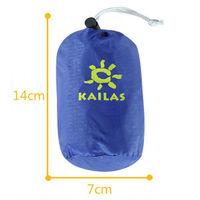 百亿补贴、移动专享: KAILAS 凯乐石 30-40L 通用型背包防雨罩