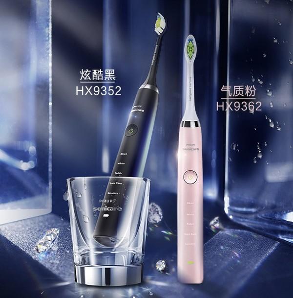电动牙刷有多好用?声波震动技术清洁告别大黄牙