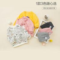 百亿补贴:Mini Balabala 迷你巴拉巴拉 婴童长袖套装