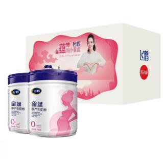 FIRMUS 飞鹤 星蕴系列 孕产妇奶粉 国产版 0段 700g 蕴妈小喜盒