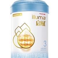 苏宁SUPER会员:illuma 启赋 蓝钻系列 幼儿奶粉 国行版 3段 900g